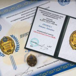 Поздравляем педагога Громову В.В. с вручением награды и почетного звания!