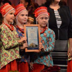 10 ноября прошёл гала-концерт городского фестиваля творческих коллективов «Фейерверк национальных культур», на котором состоялось торжественное награждение его призёров и Победителей.